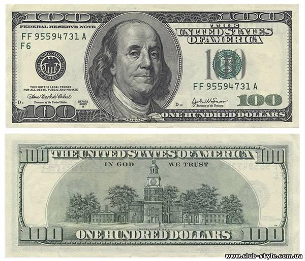 100$ за 20минут в день