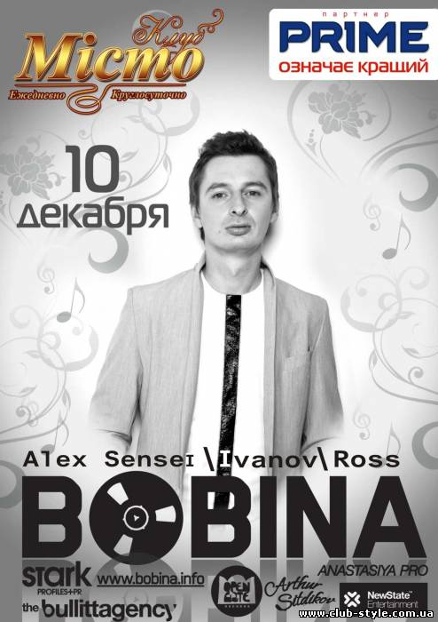 BOBINA @ Мисто, support Alex Sensei & Residents