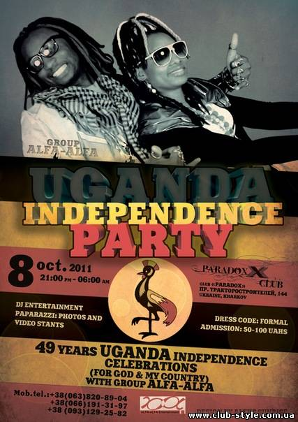 Uganda Independence Party @ CLUB PARADOX Oct.8th.2011
