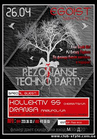 REZONANSE TECHNO PARTY!