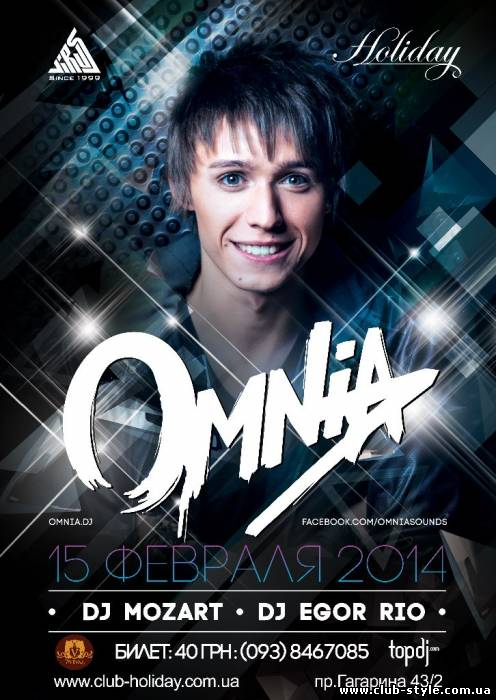 Omnia @ Holiday